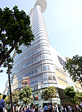 The Bitexco Financial Tower, Ho Chi Minh City, Vietnam